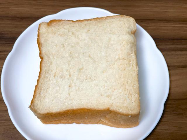 三鷹台の高級食パン専門店の「花みつ(はなみつ)」