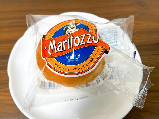 カルディコーヒーファームの「マリトッツォ」1