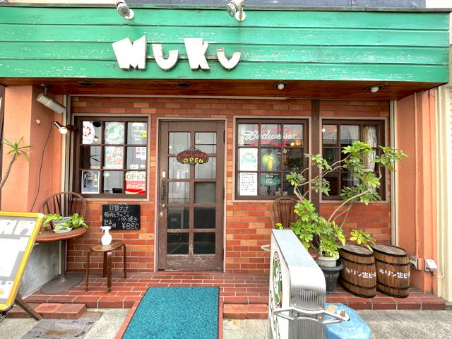 吉祥寺「MUKU(ムク)」の外観