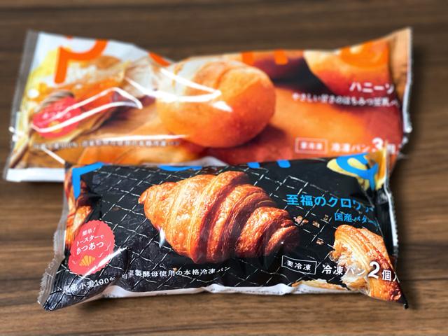 Pan&(パンド)の冷凍パン2