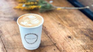 三鷹「Rowans coffee」のカフェラテ