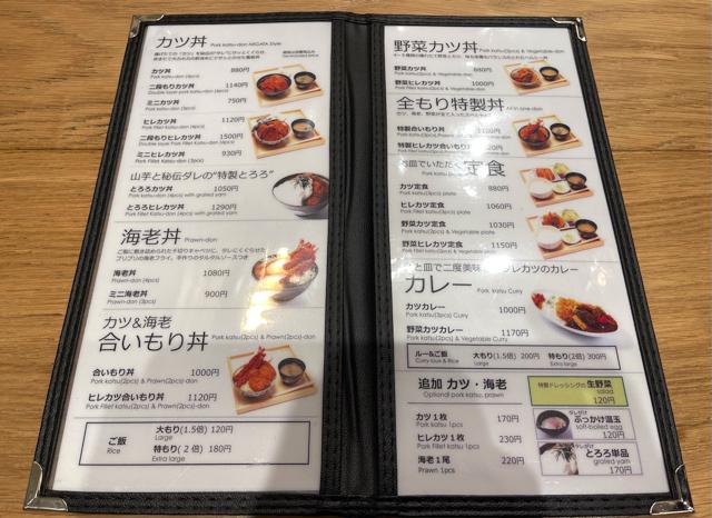 新潟カツ丼タレカツ 吉祥寺北口店のメニューと値段