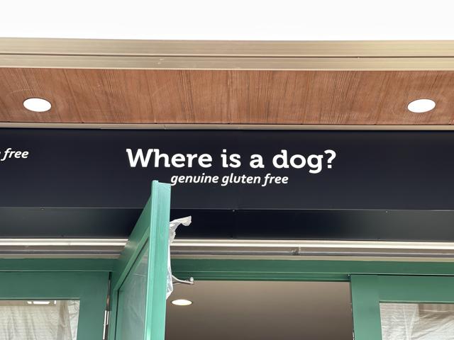 吉祥寺「Where is a dog?」の外観