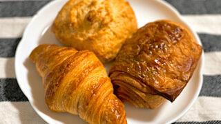 三鷹「Bakery MIDMOST(ベーカリーミッドモースト)」のパン2