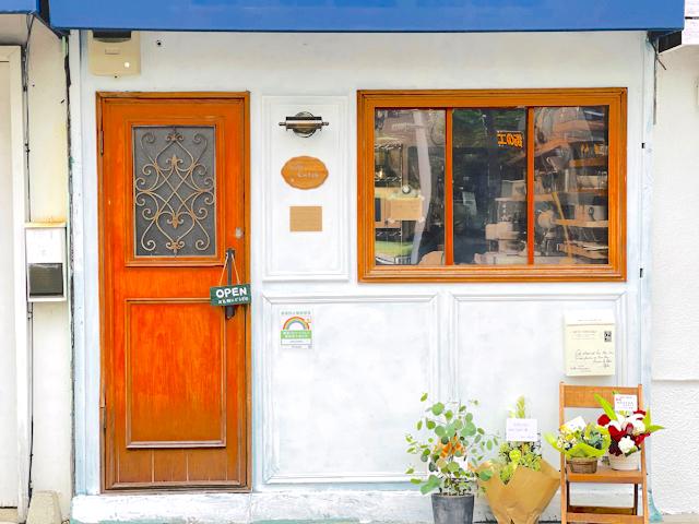 西荻窪「cafe Cwtch(カフェ クチュ)」の外観