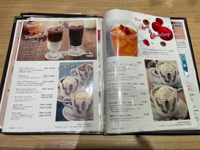 Cafe Renoir(カフェルノアール)吉祥寺北口店のドリンクメニュー