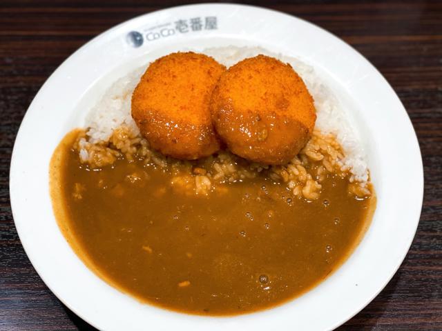 カレーハウスCoCo壱番屋(ココイチ)のクリームコロッケカレー