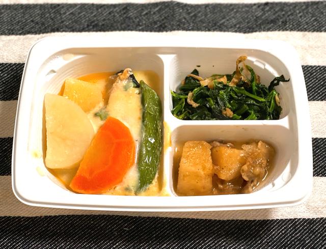 FIT FOOD HOME(フィットフードホーム)を食べた味の感想2