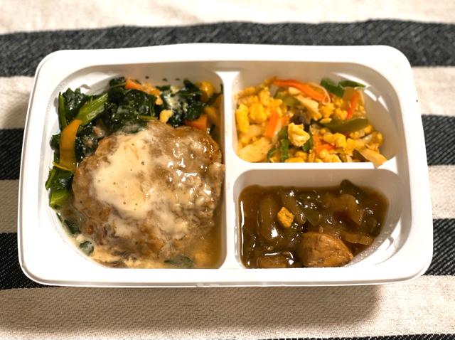 FIT FOOD HOME(フィットフードホーム)を食べた味の感想6