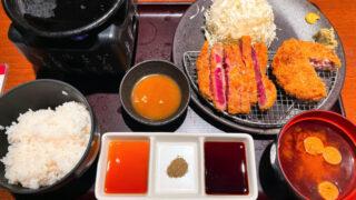 牛カツ京都勝牛 吉祥寺北口店のランチ1