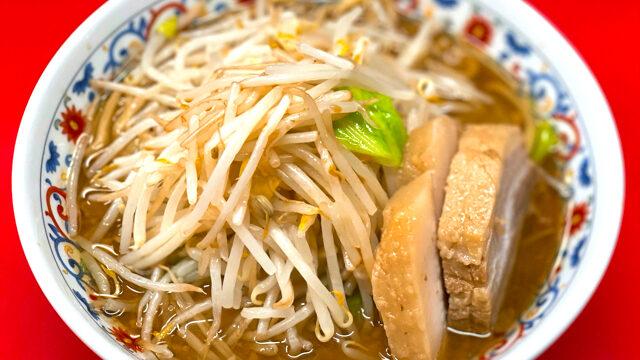吉祥寺の二郎インスパイア系ラーメン屋「ハナイロモ麺」のラーメン