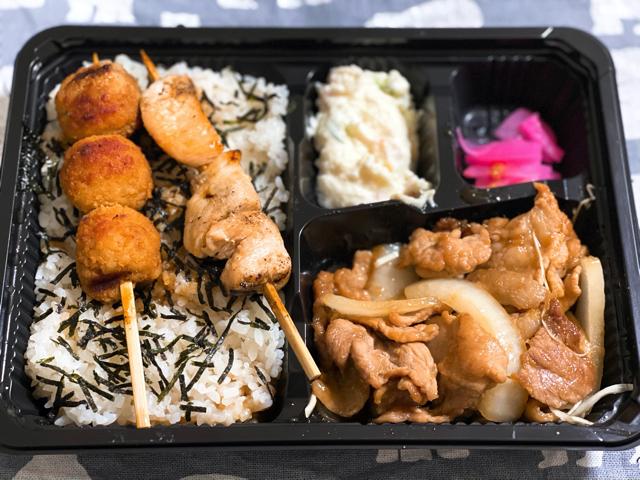 吉祥寺の焼き鳥屋「いせや 北口店」のお弁当