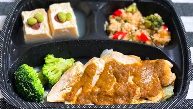 筋肉食堂DELIの宅配冷凍弁当カレーの感想レビュー5