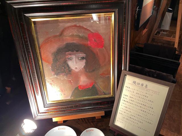 吉祥寺「Maru (マル)」シャポールージュの絵