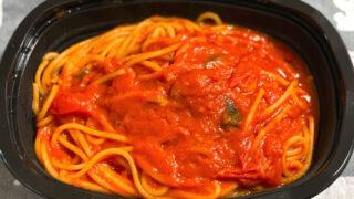 三鷹「Osteria Furbo(オステリア フルボ)」のたっぷりチェーリートマトとバジル