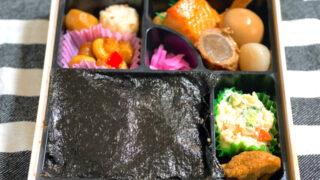 【上石神井】津多屋(つたや)の海苔弁当
