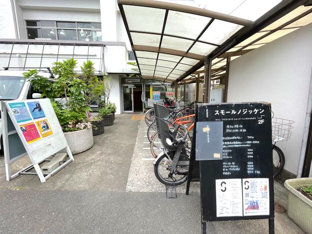 吉祥寺スモールノジッケンの「cafe koti(カフェ コティ)」の外観