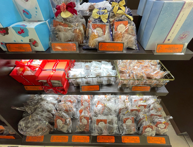 イルフェジュール アトレ吉祥寺店の焼き菓子メニュー1