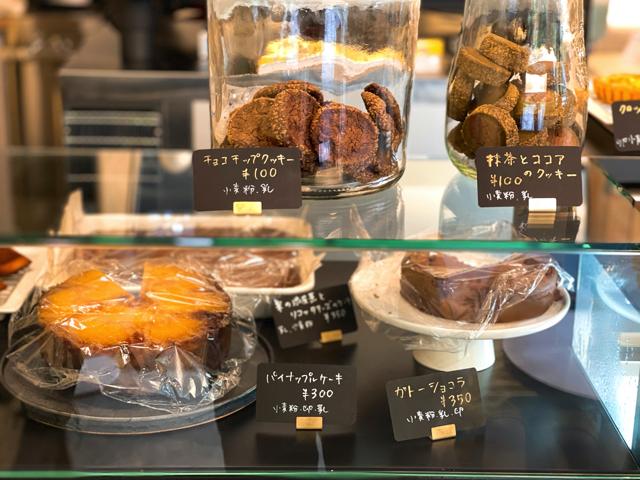 井の頭公園カフェのクッキー