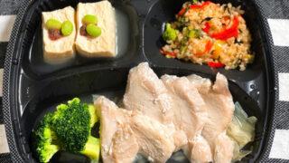 筋肉食堂DELIの宅配冷凍弁当の感想・カロリーレビュー4
