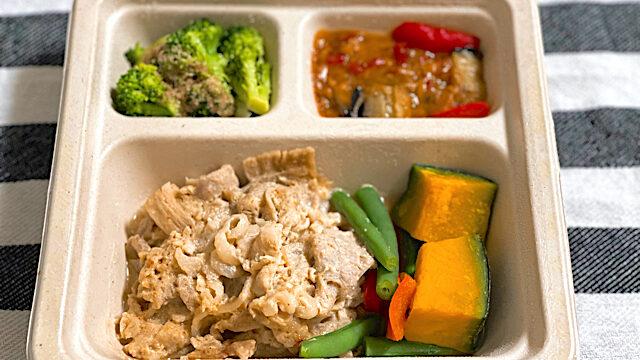 三ツ星ファームの宅配冷凍弁当惣菜サービスを食べた味の感想をレビュー5