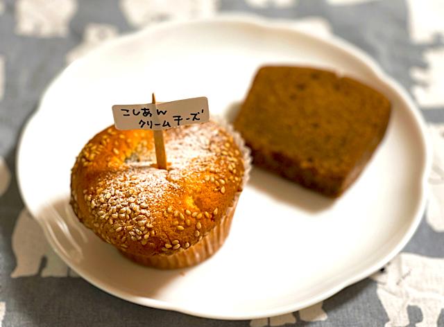 三鷹「佐藤菓子店」の焼き菓子