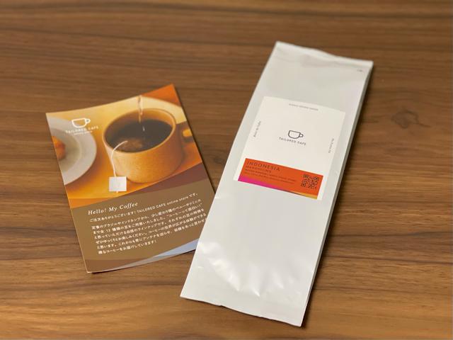 TAILORED CAFE(テイラード カフェ)のコーヒーパック