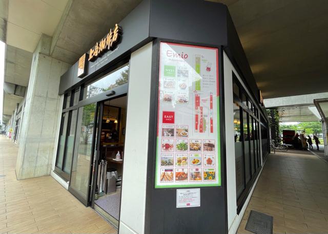 上島珈琲店 エミオ武蔵境店の外観