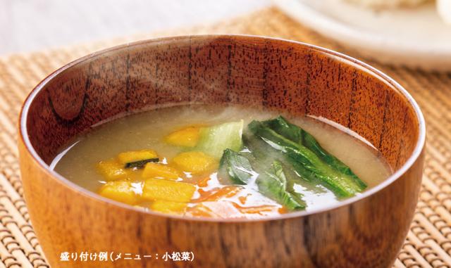 ウェルネスダイニングの味噌汁「野菜を楽しむおみおつけ」
