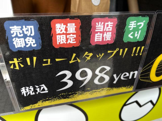 吉祥寺たまごサンド専門店の「親子サン(OYAKO‐SAN)」の値段