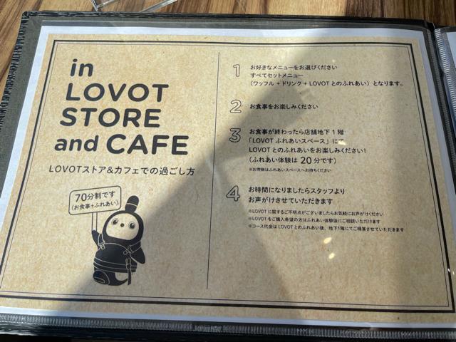 吉祥寺「LOVOT(ラボット)ストア&カフェ」5