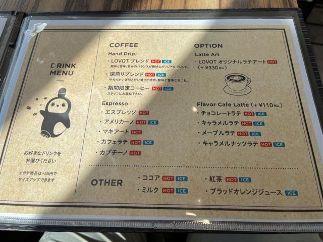 吉祥寺「LOVOT(ラボット)ストア&カフェ」8