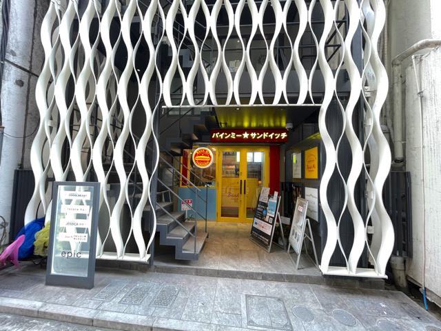 バインミー☆サンドイッチ 吉祥寺店の外観