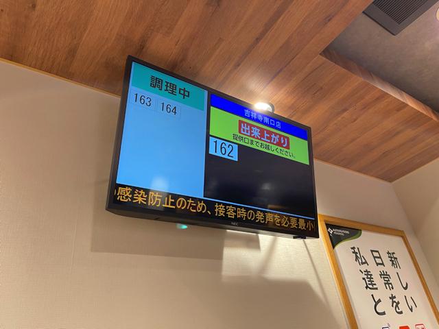 松屋 吉祥寺南口店4