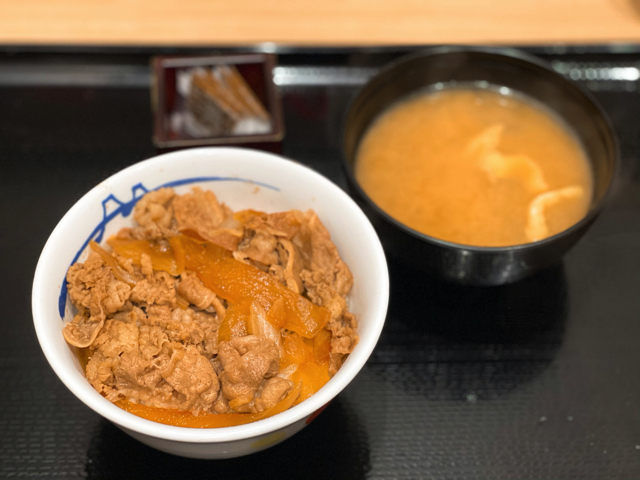 松屋 吉祥寺南口店の牛丼1