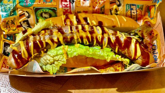 吉祥寺 麺屋武蔵 虎洞のタイガードッグのホットドッグ