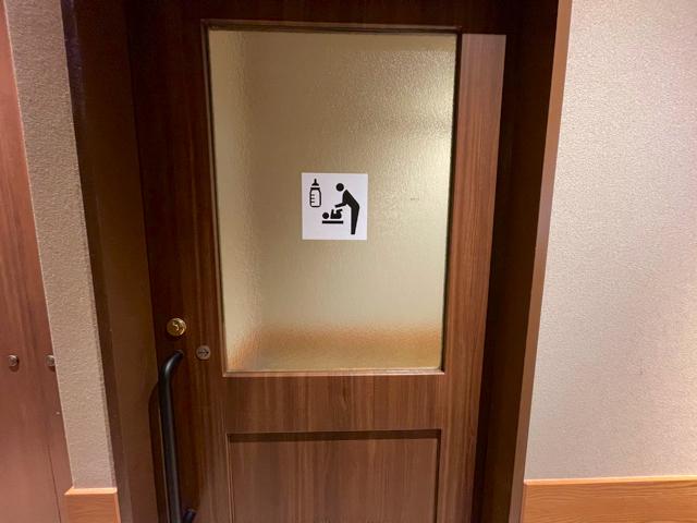 むさしの森珈琲 武蔵野西久保店のおむつ台