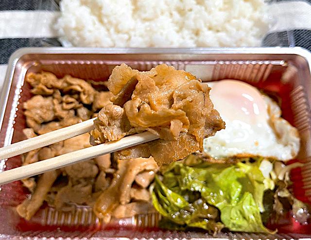 武蔵境の定食屋「にな川」の生姜焼き2