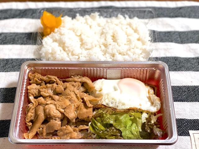 武蔵境の定食屋「にな川」の生姜焼き1