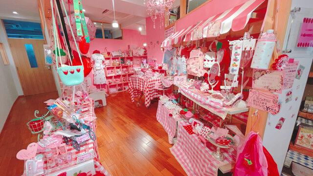 いちご雑貨専門店 STRAWBERRY BOX1