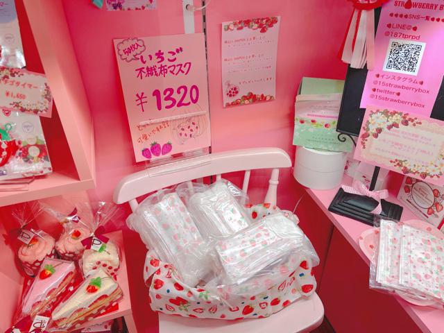 いちご雑貨専門店 STRAWBERRY BOX6