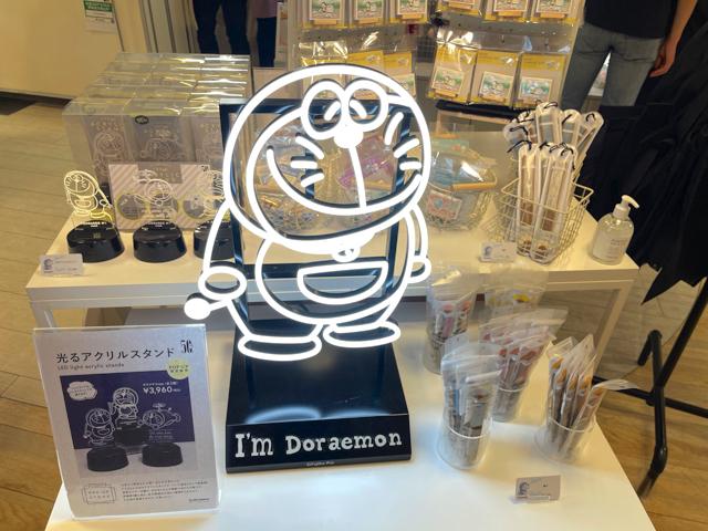 アトレ吉祥寺で「I'm Doraemon POP-UP STORE」5