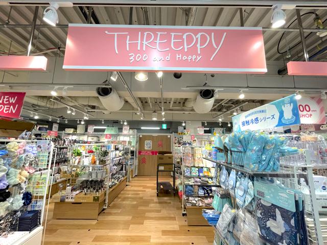 THREEPPY 吉祥寺店