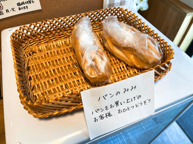 天然酵母パン こ・ん・ぱ・す4