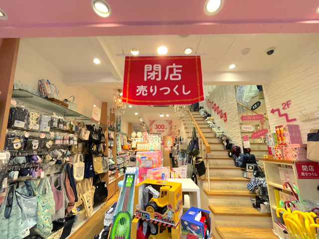 CouCou(クゥクゥ)吉祥寺店が閉店1