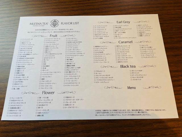 吉祥寺のムレスナティー東京のスコーンと紅茶7