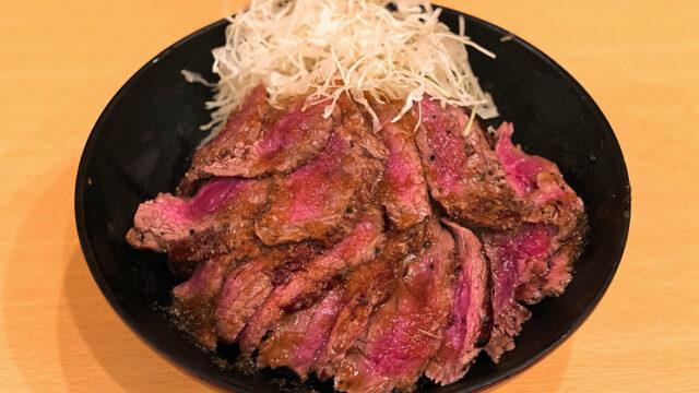 the肉丼の店 吉祥寺店の極上イチボステーキ丼