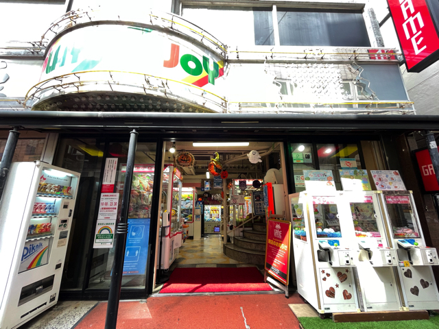 吉祥寺のゲームセンター「プレイロットジョイ」閉店