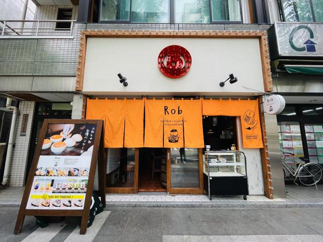cafeRob(カフェロブ)武蔵境店