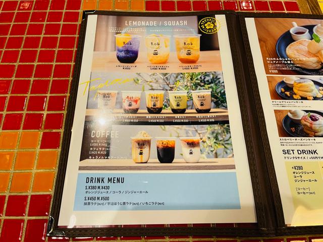 cafeRob(カフェロブ)武蔵境店のメニューと値段3